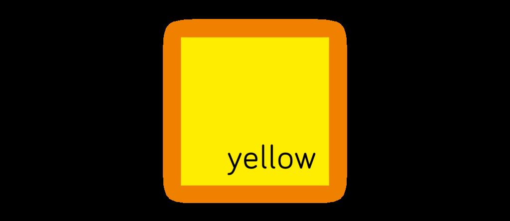 Yellow_Logo_neu_breit